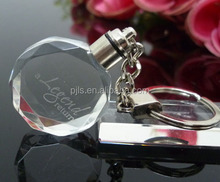 small gifts logo engrave glass crystal keyring, glass keyring for promotional