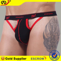 sexy male underwear sex products cat panties is good quality WJ