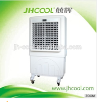2015 new popular 100% solar air conditioner for family use window air cooler with water