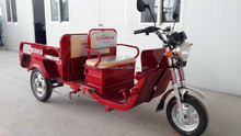New design electric passenger tricycle/cargo tricycle