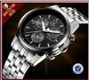 SKONE 7145 Fashion Vintage fancy quartz wrist watch