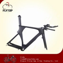 hot new products for 2015 chinese no brand superlight 980+/-20g carbon road bike frame
