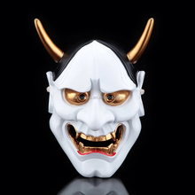 New ghost face mask latex horror mask Halloween costume mask
