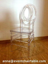 commercial plastic crystal clear wedding event Phoenix Chair