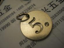 Custom number plate metal pendant made in Shishi