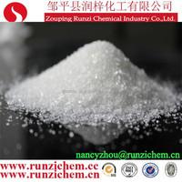 Magnesium Fertilizer Free Sample Best Quality 99.5% Magnesium Sulphate Heptahydrate