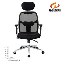 Factory direct Middle back lumbar support office chair with chrome base T-05A