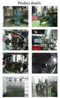 China machinery SME-B PLC control vacuum emulsifying mixer machinery alibaba products SME-B PLC control vacuum emulsifying mi