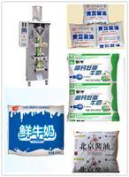 hot plastic cup sealer machine-IB(IC)