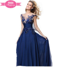 ShiJ 2015 New Arrival Lace Printing Royal Blue Sequined Backless Evening Dress
