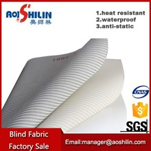 Anti-static hert resistant roller blinds curtains