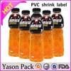 Yason roll films/shrink bands/shrink labels for saving time labor and reducing overhead pet shrink wrap candy label bottle shri