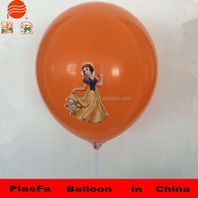 12'inch China high quality party custom logo printed led balloons EN7-1-2-3 certificate wholesale in China