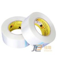 JLT-698 orthopedic fiberglass casting tape