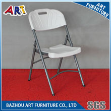 Blow Molded Plastic Folding Chair, Metal Folding Chair, Plastic Chair