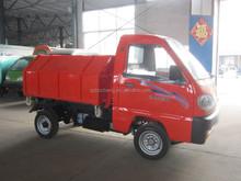 China electric sanitation vehicle with EEC