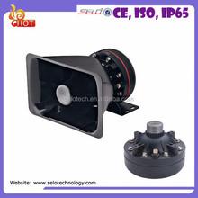 150W 100W Auto Alarm Hooter/Siren car horn/Police Car Speaker 12V /100W Police siren(LBNA00-1)