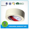 China supplier waterproof masking tape for decoration