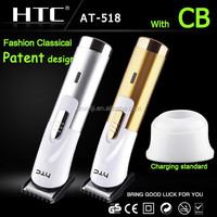 AT-518 Rechargeable hair trimmer