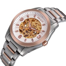 2015 Fashion skeleton watches men wholesale china manufacturer WEIQIN