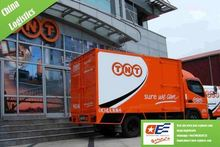 Express Shipping From China to Hungary by Door to Door Service