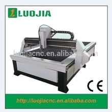 Vuelos baratos de China 1325 cnc de corte por plasma