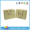 2015 Hot sale wholesale custom Christmas matte lamination kraft window paper bag mobile phone