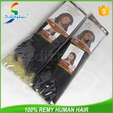 Afro Wave synthetic hair extensions uk with rapid delivery