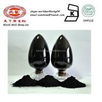 market price for carbon black/Vegetable carbon black pigment E 60