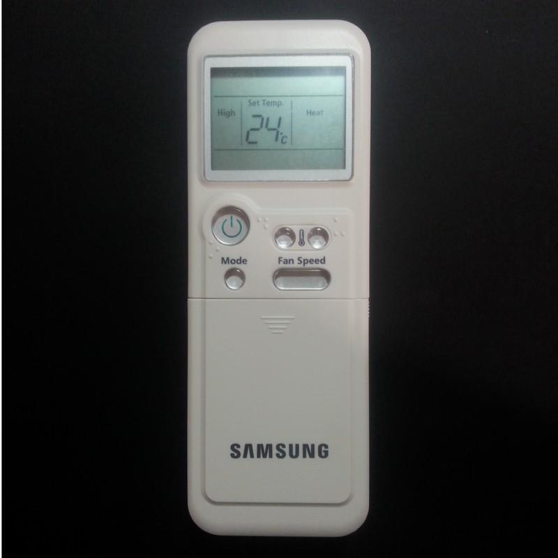 D tails de l 39 emballage - Telecommande climatiseur samsung ...