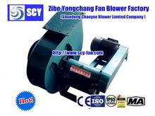 centrifugal blower fan for waste incineration furnance
