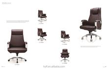 Advanced equipment ergonomic chairs no wheels HYC-001