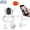 2015 MSJ With Smoke / Gas Leak Detector Window / Door Alarm wifi home alarm system IP Network Camera