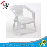 Fashion modern ratan chair