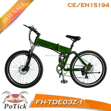 """26"""" land rover hidden battery folding electric bike 500W48V/folding electric bicycle best price"""