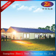 Event tents with wall linings curtains decoration