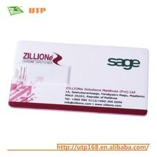 promotion business card 1gb usb flash drive wholesale