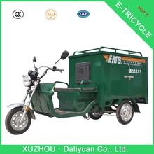 electric express 3 wheel reverse trike china 3 wheel motor tricycle