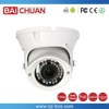4 MegaPixel IP Camera H.264 Dome with Built-in PoE support P2P UID