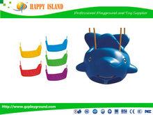 2015 Hot Sale Educational Toy Plastic Toys Plastic Children Garden Swing Sets