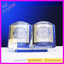 Crystal Islamic Book Gift, Allah Crystal In Gifts And Crafts GZ-G-018