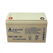 Deep cycle rechargeable storage batteries high quality solar system 12v 100ah sealed GEL battery