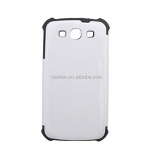 wholesale cheap price 3D sublimation silicone double-protection phone case for samsung S3