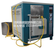 High Temperature 1600C Atmosphere Furnace with Vacuum 0.1Pa