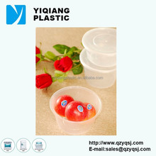 CN custom 10OZ clear round plastic food container with lid