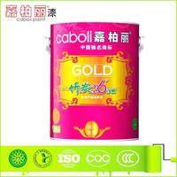 Caboli ac odorless styrene acrylic paint