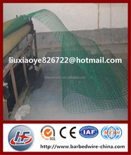 China products prices plastic coated natural garden/euro fencing factory,euro holland fence