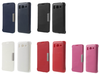 Lychee Flip Leather Case with Hard Plastic Shell for Huawei Ascend G510 U8951