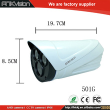 "High wholesale 1/4"" megapixel digital 100 meter ir distance cctv camera,very small cctv camera,cctv camera brand name"
