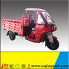 Cargo Three Wheel Motor Tricycle With Cabin
